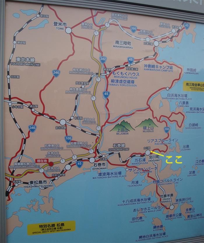 女川町MAP